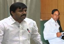 kcr focus on congress mla vamshi chand reddy