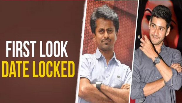 mahesh babu murugadoss movie first look release on ugadi