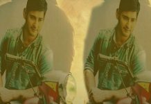 mahesh babu first look in murugadoss movie postponed