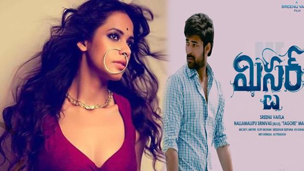 bahubali fame madhu sneha item song with varun tej in mister movie