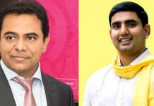 nara lokesh to follow ktr