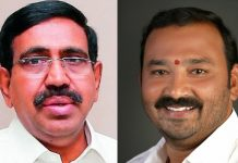 narayana minister post may be lost because of vemireddy pattabhi rami reddy