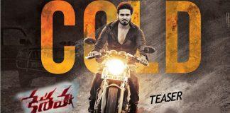 Nikhil Keshava movie teaser