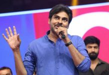 pawan speech in katamaryudu audio