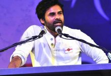pawan shifting to kadiri
