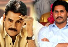 jagan apply conditions to pawan kalyan