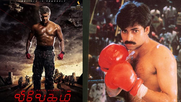 pawan kalyan to remake ajith vivegam movie