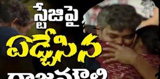 Rajamouli gets emotional in Baahubali 2 Pre Release event