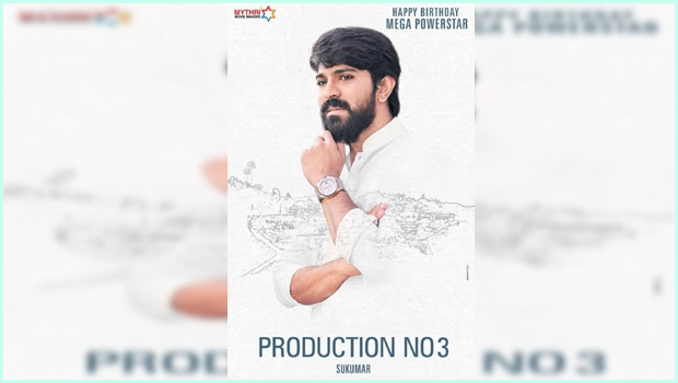 ram charan look in sukumar movie