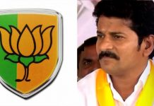 revanth reddy may join in bjp party