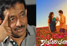 ram gopal varma controversial tweets on pawan kalyan katamarayudu
