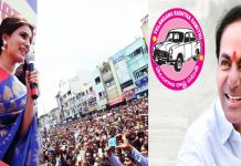 samantha will join trs party