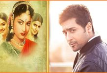 surya as sivaji ganesan role in savitri biopic movie