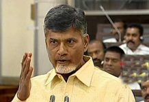 chandrababu about telugu language