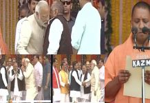 akhilesh yadav and mulayam singh yadav attend Adityanath oath