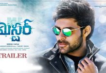 Mister Theatrical Trailer