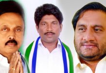 ycp mlas meka pratap apparao rakshana nidhi and prasanna kumar reddy jump into tdp party