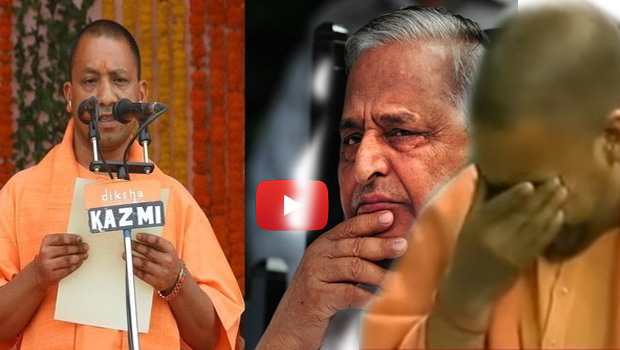 mulayam singh yadav praise to adityanath yogi in the ceremony of up cm oath