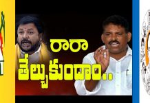 clash between chevireddy bhaskar reddy and chintamaneni prabhakar challenge together in ap assembly