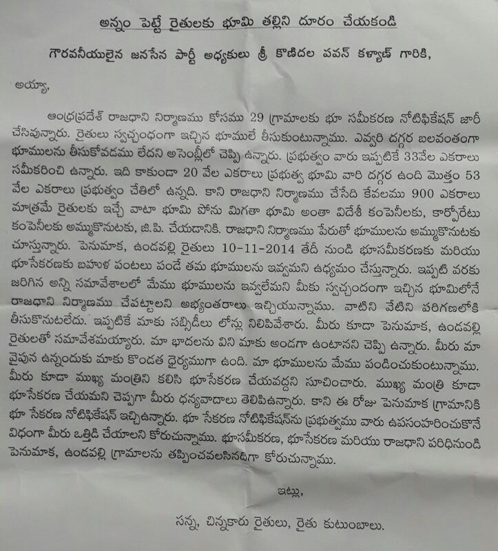 ycp plans against pawan kalyan