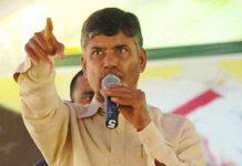 chandrababu angry on tdp leaders because of discipline