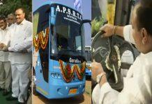 acham naidu turns as garuda bus driver