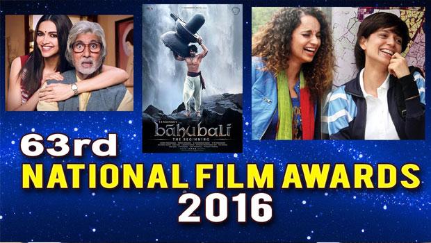 political war for film awards