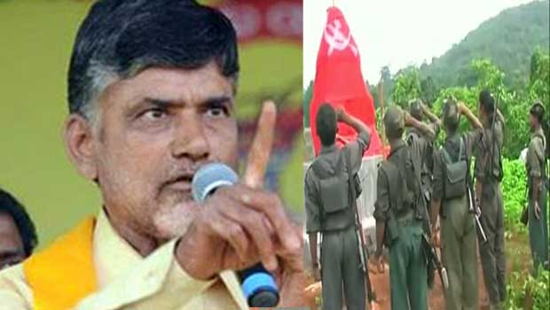 chandrababu feared mavoyists