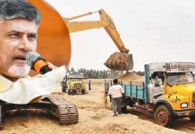 chandrababu class to chittoor district tdp leaders