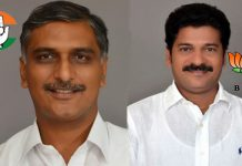 congress party offer as cm to harish rao bjp offer as cm to revanth reddy in telangana