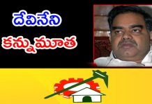 devineni nehru wish tdp flag in his body after died