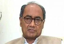 digvijay singh shocked by central