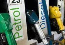 dth petrol