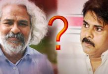 gaddar interested in joining pawankalyan janasena party
