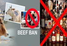 alcohol and beef will be ban in goa