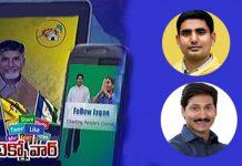 chandrababu giving tdp social media campaigning to gujarath company