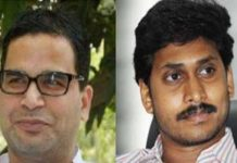 prashanth kishore said ntr song to jagan