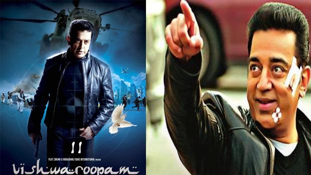 kamal hassan vishwaroopam 2 movie ready to release