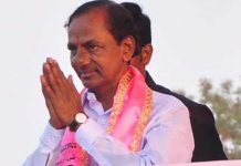 kcr angry on police force