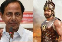 telangana baahubali revealed