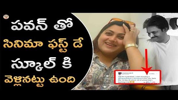 kushboo says about pawan kalyan trivikram movie shooting
