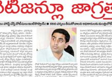 tdp has no way for social media gossips