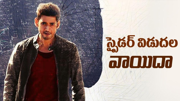 mahesh spyder movie again postponed