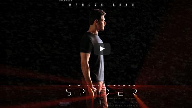 mahesh Spyder First Look