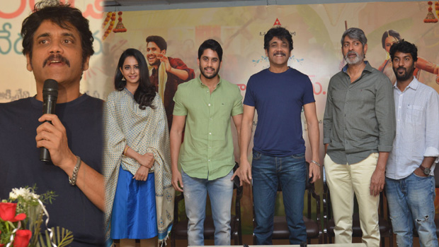 nagarjuna says about raarandoy veduka chuddam movie