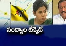 nandyala seat headache to tdp