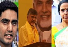 nara lokesh said to chandrababu PA don't put party meetings after 8 clock