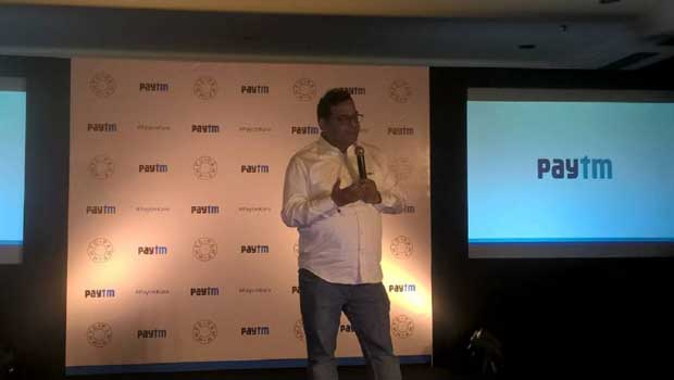 gold paytm scheme for customers