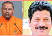 bjp chief minister offer to revanth reddy in telangana