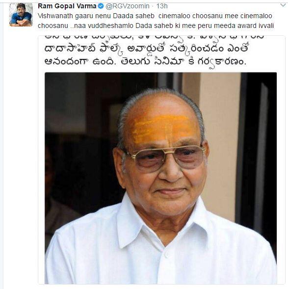 ram gopal varma controversies on viswanadh